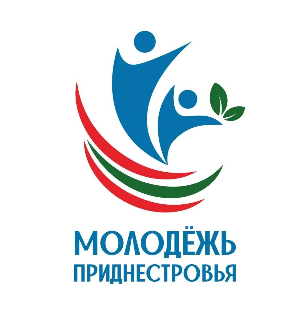 Молодежь Приднестровья