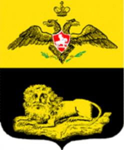 герб Бендеры