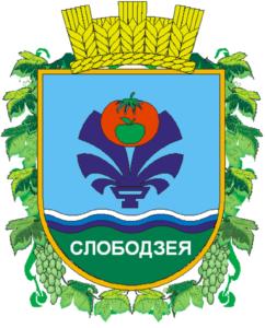 герб Слоболзея